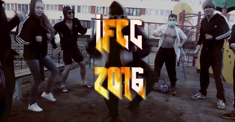 IFCC 2016